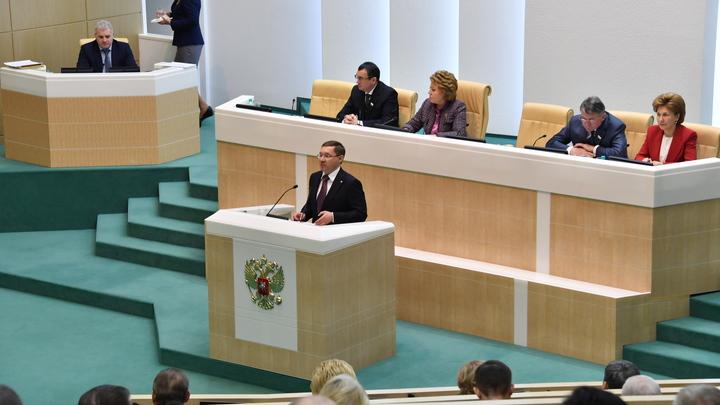 Владимир Путин утвердил шестую мигалку для Совета Федерации