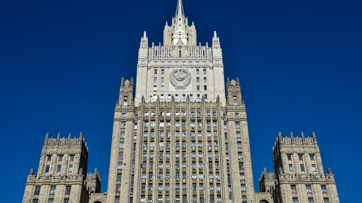 Опасно не только в США: МИД России предупредил граждан охоте американских спецслужб