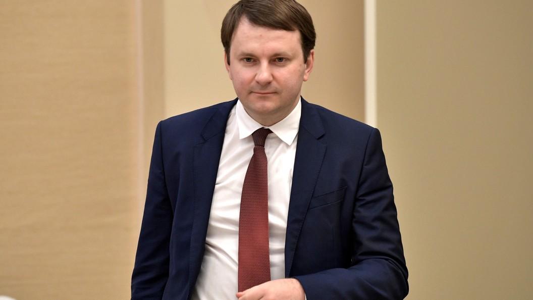 Офшоризация России: Орешкин лоббирует вывод активов в особые зоны