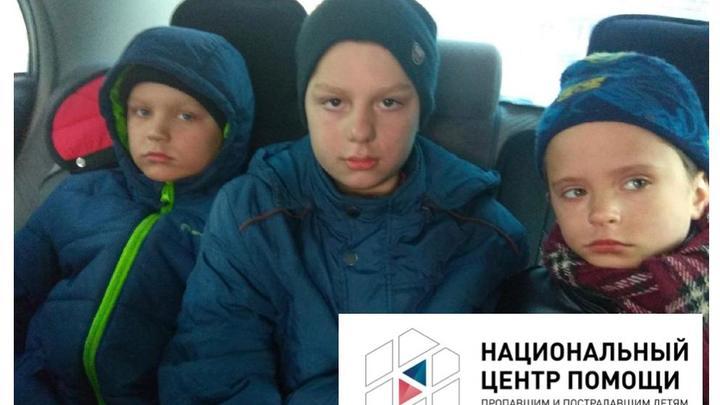 Трое детей найдены в Ангарске: Малышей искали полиция и волонтёры