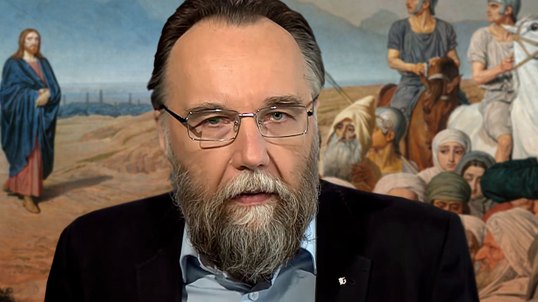 Александр Дугин: Политическая философия христианства