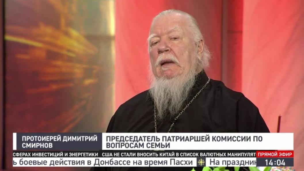 Протоиерей Димитрий Смирнов: Каждый год в Пасху мы открываем для себя что-то новое