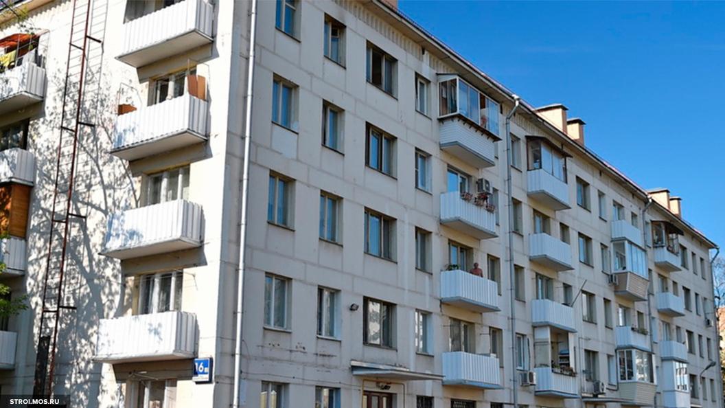 Москвичи добились исключения Хамовников из программы по сносу пятиэтажек