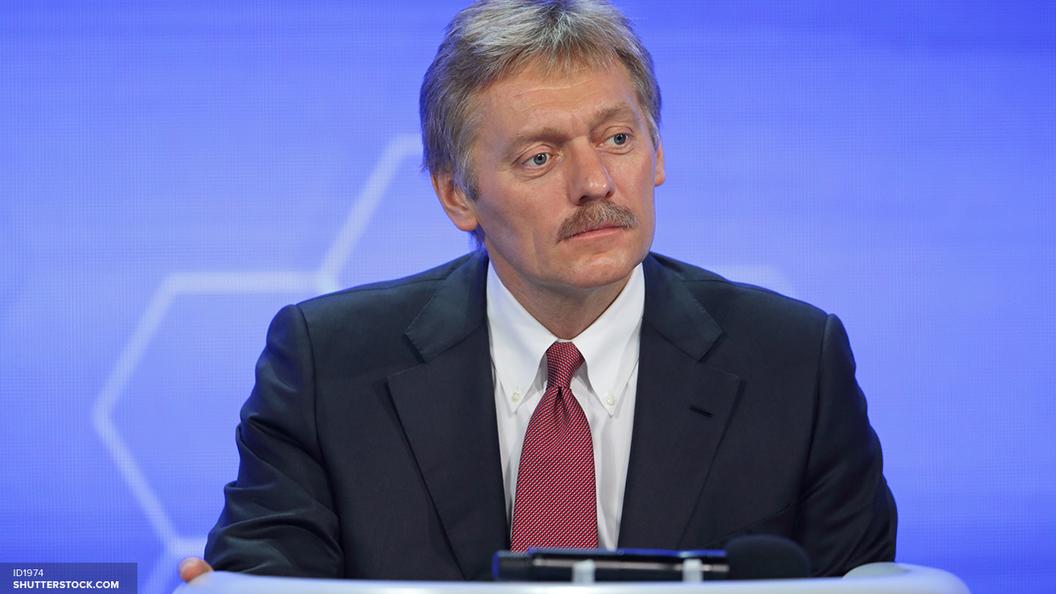 В Кремле прокомментировали итоги первого тура выборов во Франции
