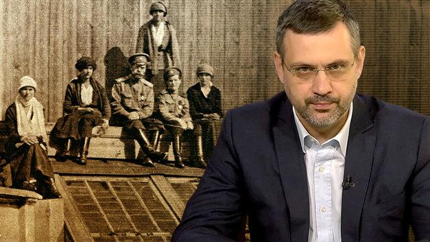 Екатеринбургские останки: об истине и сенсациях
