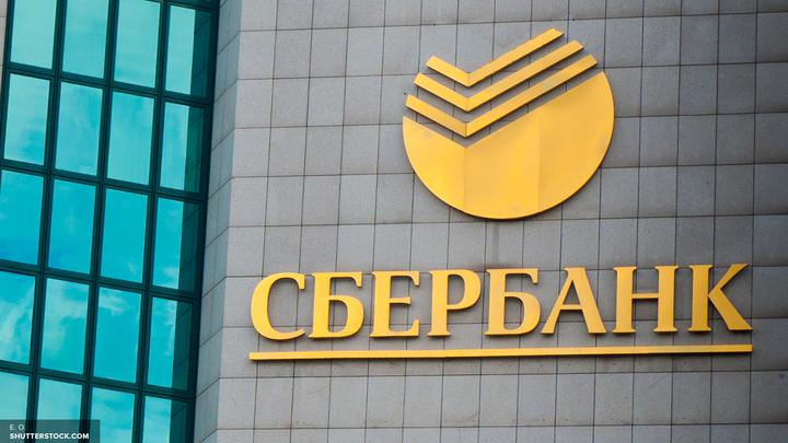 Сбербанк назначил главой маркетинга и коммуникаций бывшего советника Шойгу