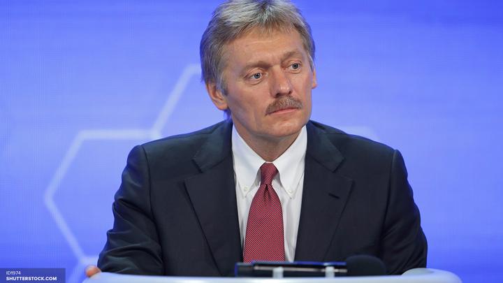 Песков заявил, что говорить об улучшении отношений с США преждевременно