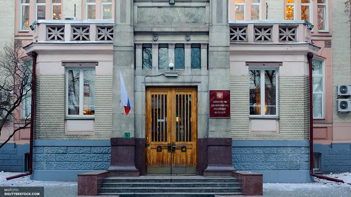 Скворцова представила резко упавшую статистику по ВИЧ