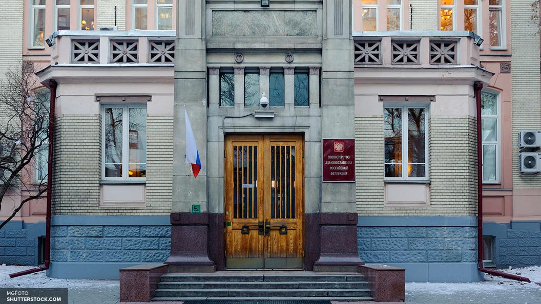 Минздрав разъяснил разницу вэтих Скворцовой иакадемика Покровского поВИЧ