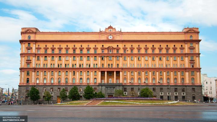 ФСБ сможет изымать земельные участки для государственных нужд