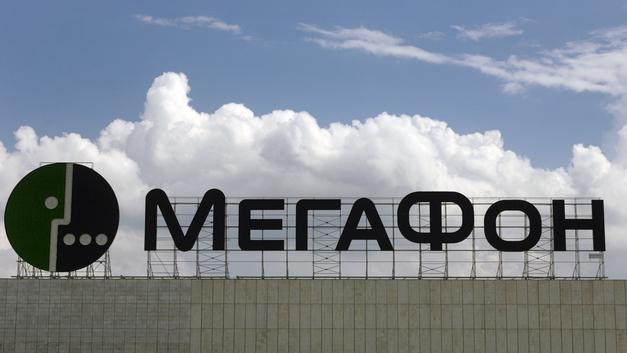 ФАС выдала Мегафону разрешение на приобретение Связного