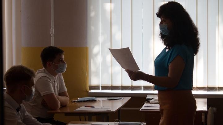 Десять школ Кузбасса вошли в топ-100 лучших школ России