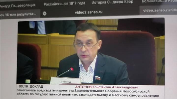 Заксобрание НСО попросило прокурора разобраться со скандальным участком на Демакова