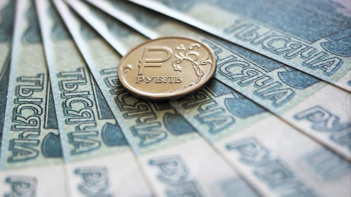 Банкиры похитили около 114 миллиардов рублей