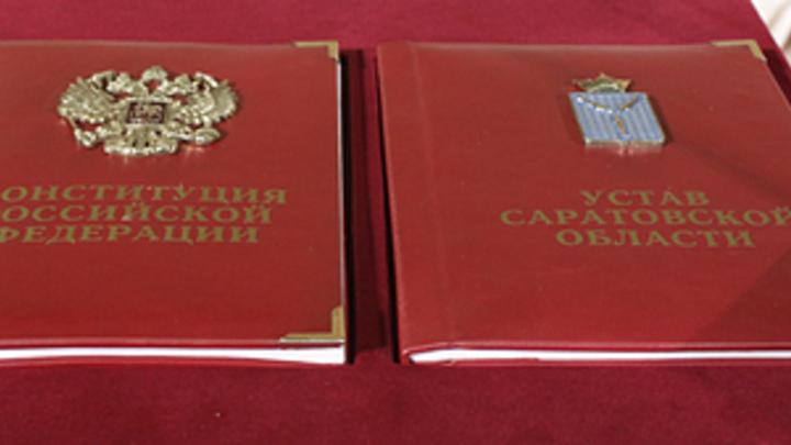 Конституцию России пора менять? Путин дал чёткий ответ и предложил ряд поправок