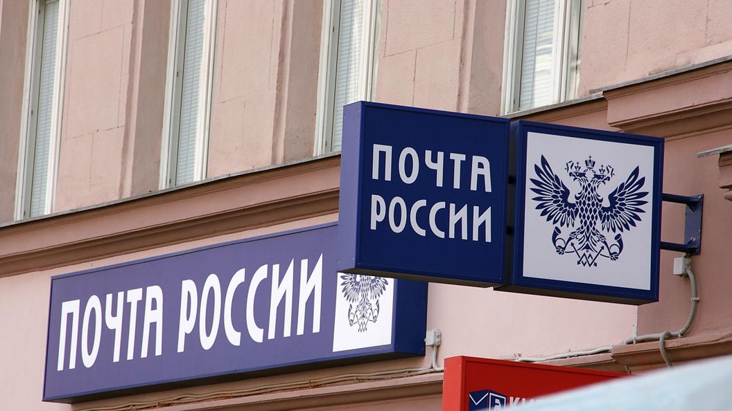Орудие парикмахера переполошило цех Почты России в Мурманске