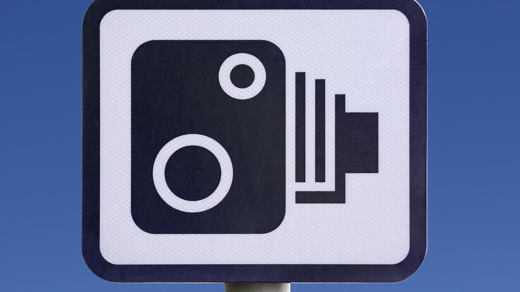 ВАвстралии вирус WannaCry нарушил работу 55 камер дорожного наблюдения