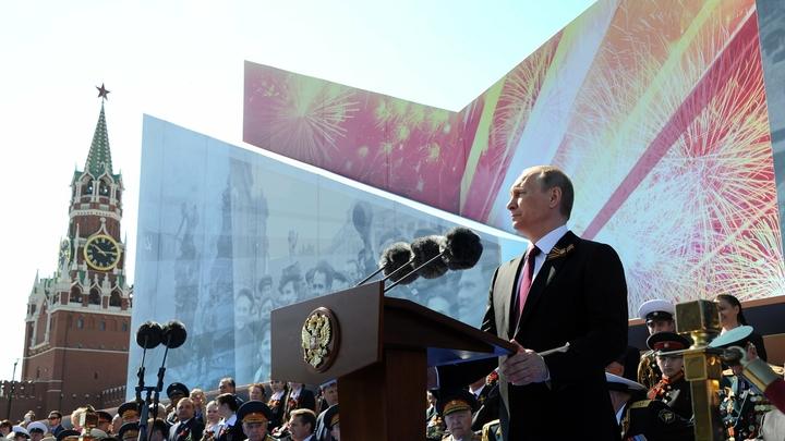 Путин принимает парад Президентского полка в День Победы - прямая трансляция