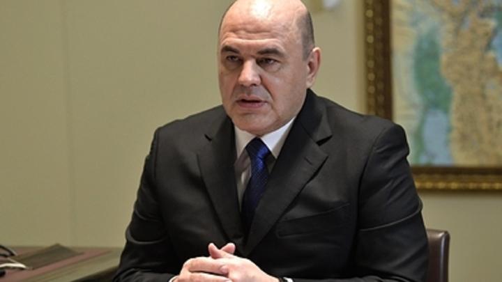 Мишустин пообещал изменения в новом правительстве