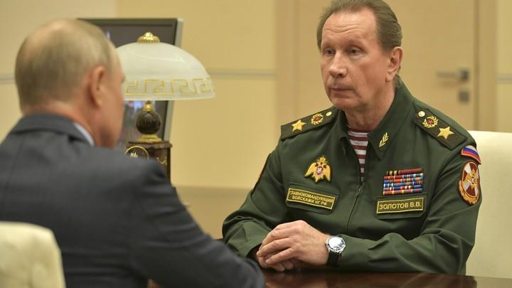 Золотов поставил четыре условия по выдаче разрешения на оружие
