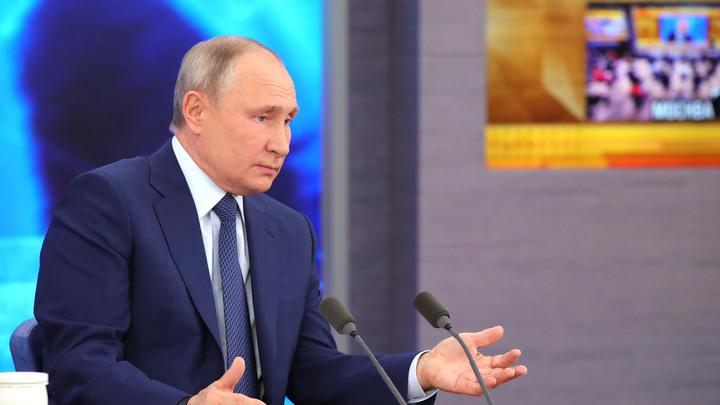 План Путина: Что будет через десять лет