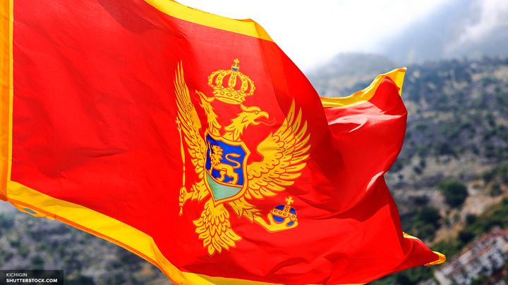 Россия ответила Черногории на поддержку антироссийских санкций