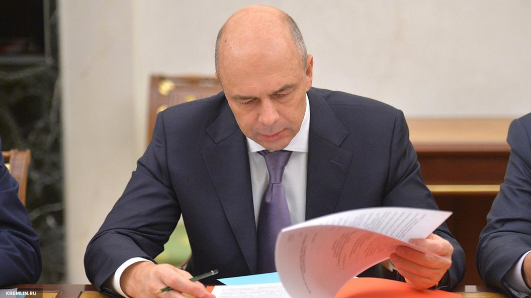 Руководитель министра финансов призвал государство перестать жить вдолг