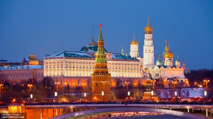 Древнее оружие нашли возле Кремля