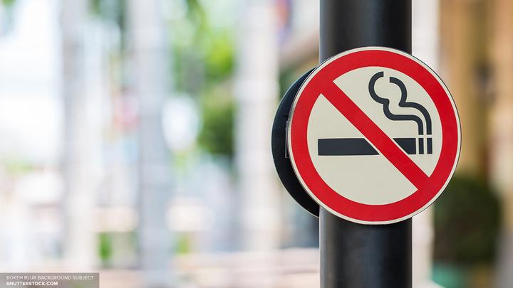 Шахназаров: Борьба с курением в России принимает апоплексические формы