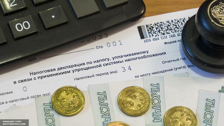 Американский инвестор: Доллар превратится в пузырь и рухнет, а рубль окрепнет