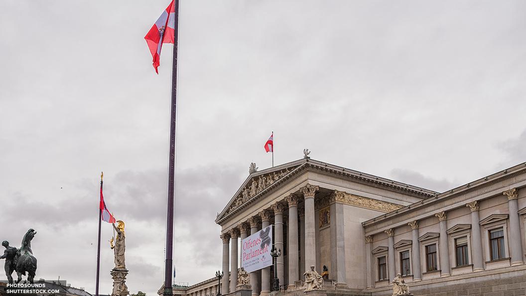 ВАвстрии вступил всилу запрет наношение бурки