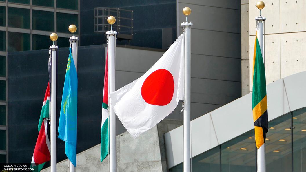 Япония направила России представление из-за научных исследований