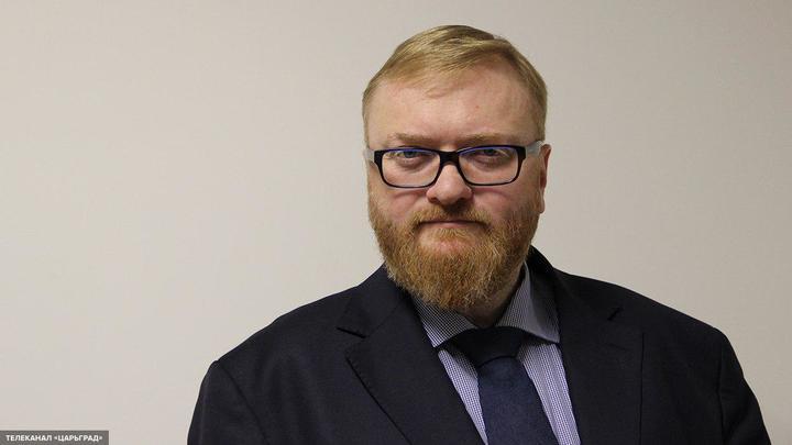 Милонов: Киеву необходимо вступиться за содомитов ради возвращения в европейскую семью