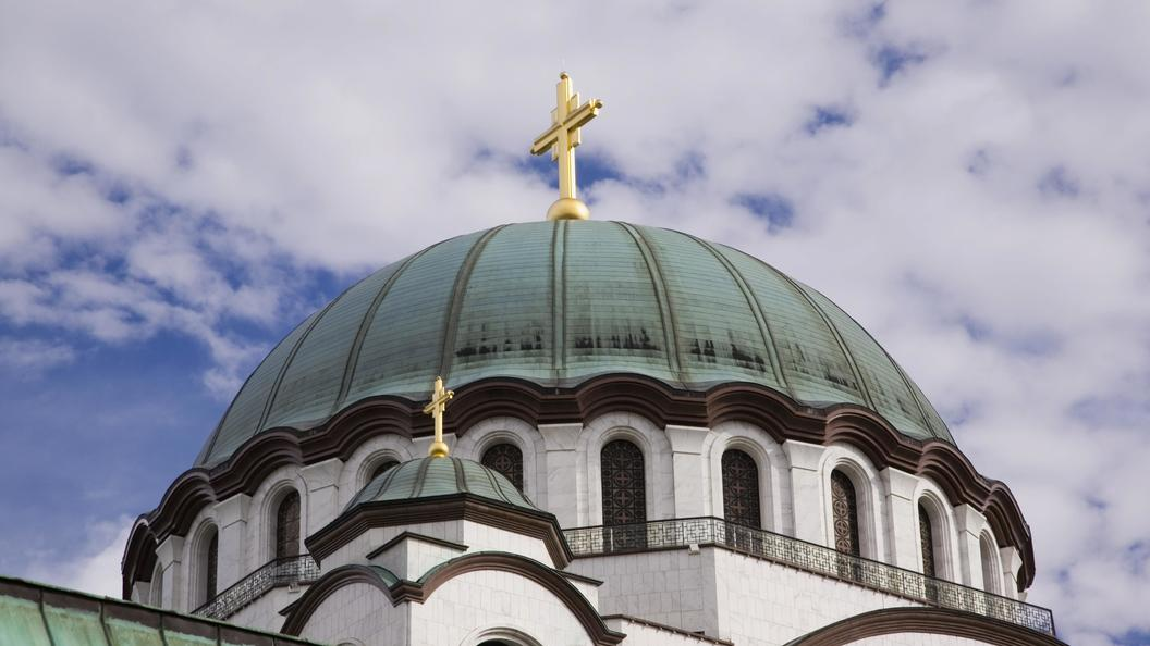 Кто и зачем пугает нас великой Сербией