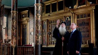 Старообрядцы Русского Зарубежья возвращаются в Россию