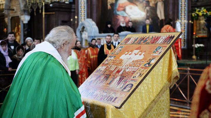 Православный календарь на 4 февраля