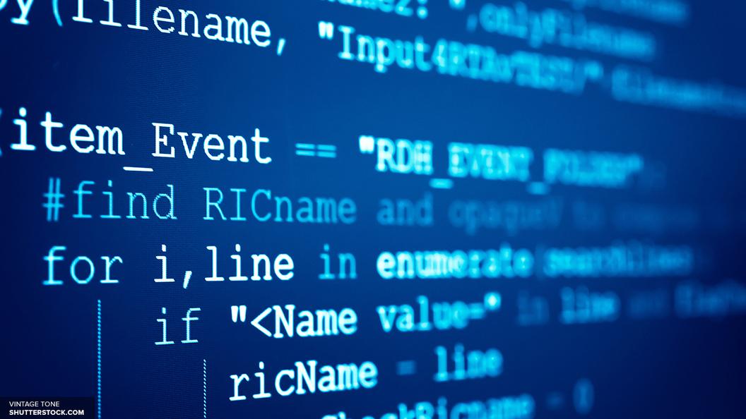 Пользователей Windows и Mac OS предупредили об опасности Word