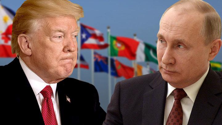 Чем обернется для России и США саммит «Большой двадцатки»