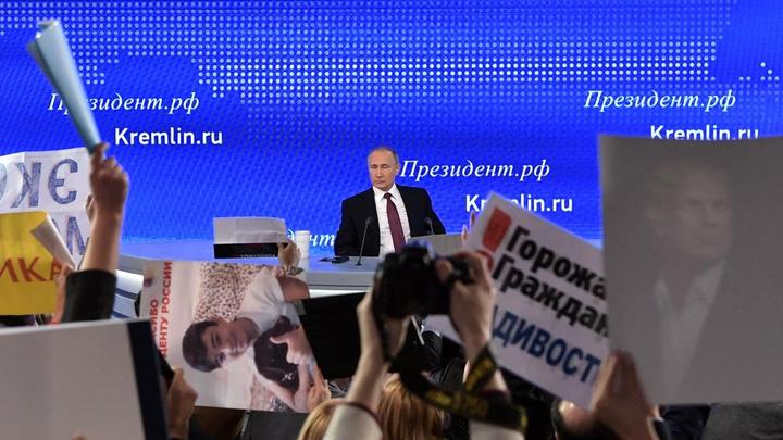 Вятский квас, «Я вас люблю» и «Спасибо, Вова»: Самые яркие моменты пресс-конференций Путина