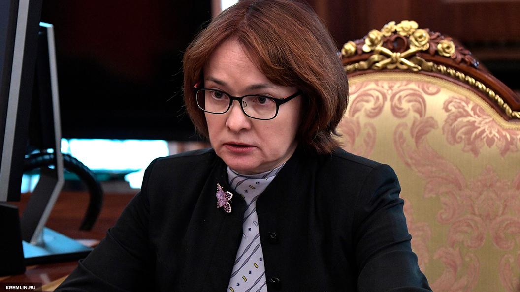 Эльвира Набиуллина назвала единственную возможность для роста ВВП