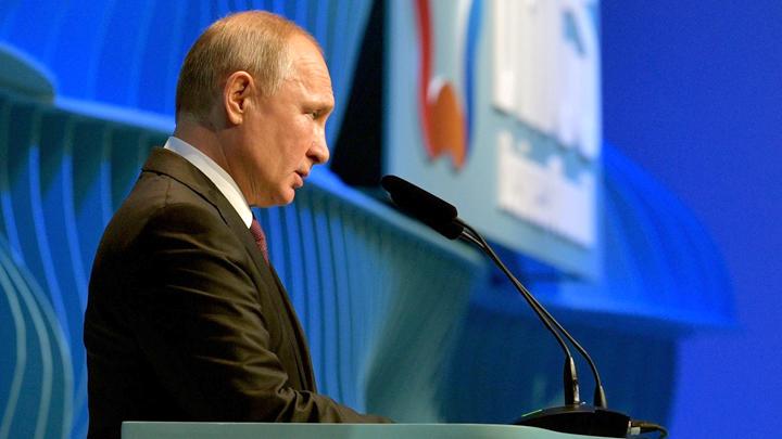 Путин в Бразилии троллил Трампа в Вашингтоне