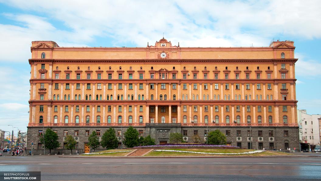 ФСБ раскрыла группу из 54 оружейных баронов из Украины и Евросоюза
