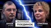 Александр II: К чему приводят реформы?