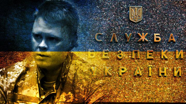 Чего ждать оккупированному Донбассу от генерала СБУ из Ростова-на-Дону