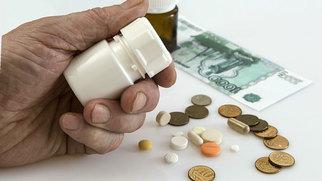 потребительский кредит на лечение