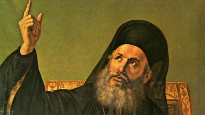 Патриарх-мученик. Священномученик Григорий Константинопольский. Церковный календарь на 23 апреля