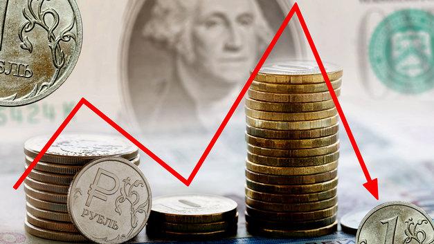 Истерика или тенденция: Как долго будет падать рубль