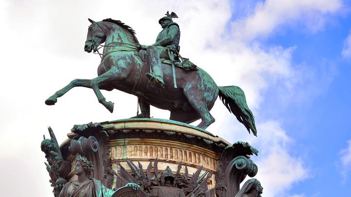 Рыцарь Самодержавия: Император Николай I