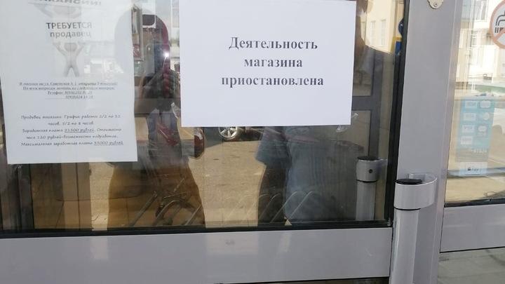 В Ивановской области приостановлена работа 9 нарушителей антиковидных требований