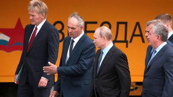 Россия обретает волю к развитию